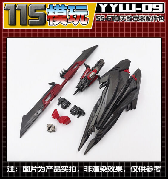 NEW ARRIVAL COOL YYW 09 3D DIY upgrade KIT FOR SS61 Sentinel Prime weapon