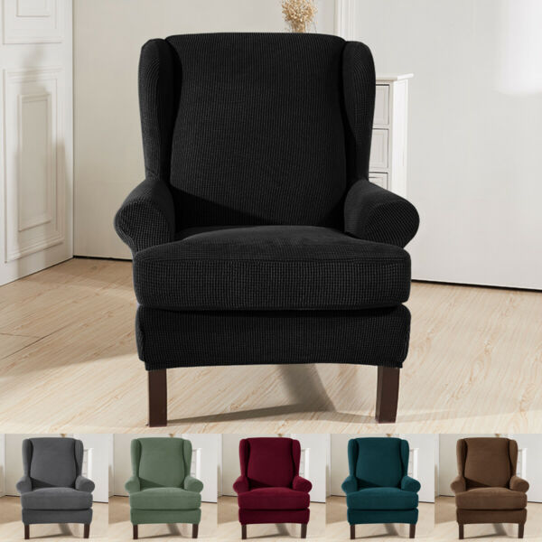 Stretch Wingback Slipcover Recliner Wing Back Arm Chair Sofa Cover Protector NEW $31.90