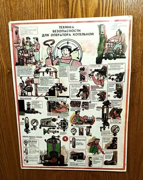 SIGN POSTER OF THE USSR.SAFETY INSTRUCTIONS FOR THE BOILER ROOM OPERATOR $29.80