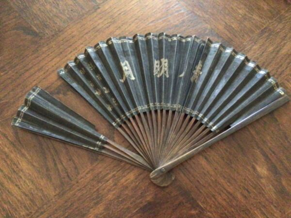 Antique Japanese Wood Fan For Parts $1.99