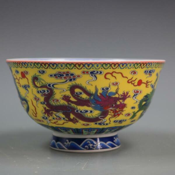 Chinese Qing Qianlong Yellow Famille rose Painting Dragon Porcelain Bowl $22.99