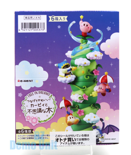 Kirby Tree in Dreams Stackable Box 6 Figure Complete Set 3quot; Re Ment 0537
