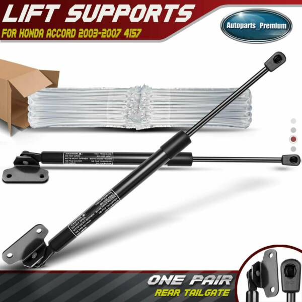 2x Front Hood Lift Supports Shock Struts for Honda Accord 2003 2007 4157