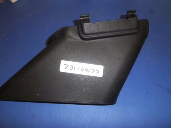 NEW CUB CADET SIDE CHUTE 731 04177 OEM