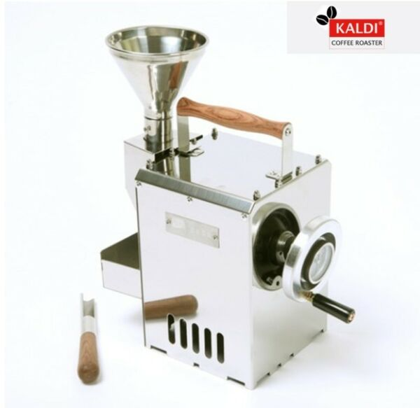 KALDI Coffee Bean Roaster Hand Operated for Home & Small cafe DIY Stainless Drum
