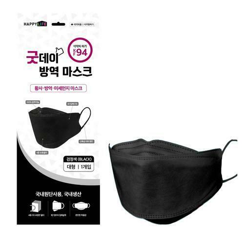 KF94 GOODDAY Black 4 Layer Mask Made in Korea 10 PCS