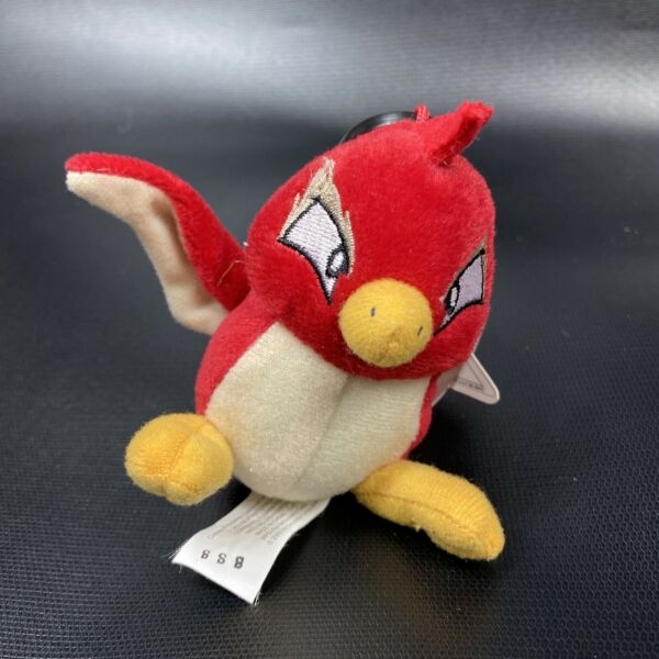 Neopets Pet For Your Neo Pet Macdonalds Happy Meal Toy Keychain Mini Plush 4quot; $11.99