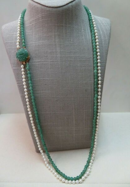 Vtg Long Double Stand Pearl amp; Aventurine Necklace 14K Y. Gold Aventurine Clasp $399.00