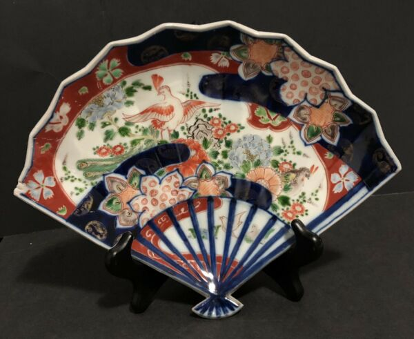 Rare Antique Japanese Imari Fan shaped plate