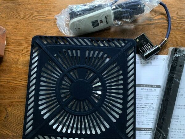 Replacement Heater for Japanese Kotatsu 600w Ships from USA $109.00