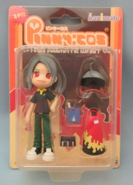 Movic Pinky cost Pinky cost 2P Anime shop manager Anime shop manager $45.00