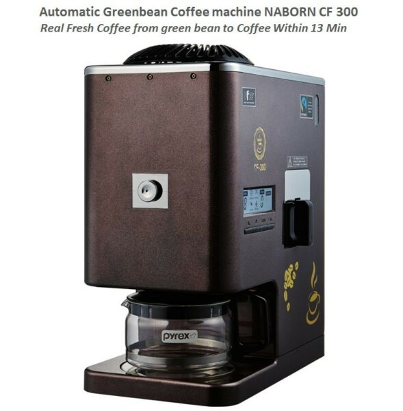 NABORN Automatic Coffee Machine CF 300 WorldFirst Fm green bean To Coffee 15 Min