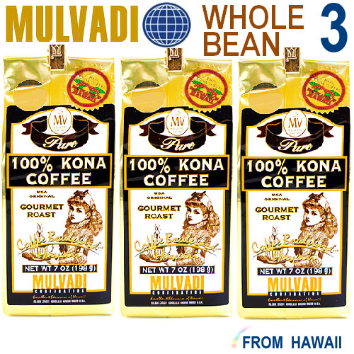 Mulvadi 100% KONA COFFEE  Whole Bean *FEB 2019*  3 Pack 7oz Gourmet Roast Hawaii