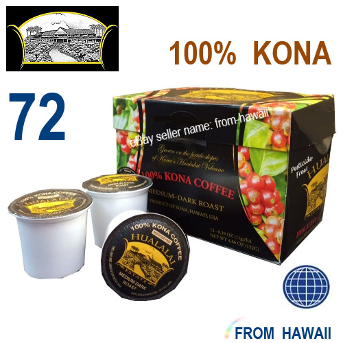 100% KONA COFFEE K-Cups Single Serve Pod Keurig* Lot 72 - HUALALAI ESTATE Hawaii