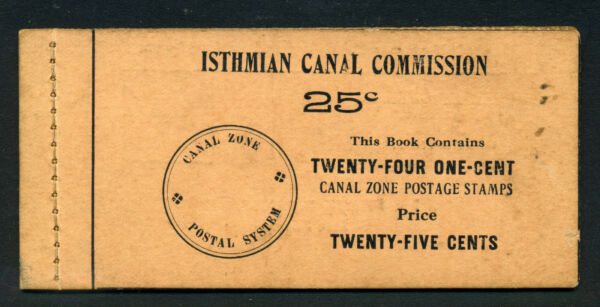 Canal Zone Scott #32c Complete Handmade Booklet of 4 Panes wERROR Booklet