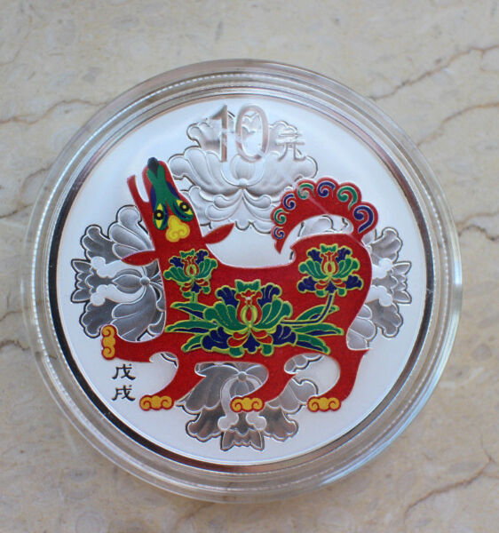 China 2018 Dog Silver Colored 30g Coin $95.00