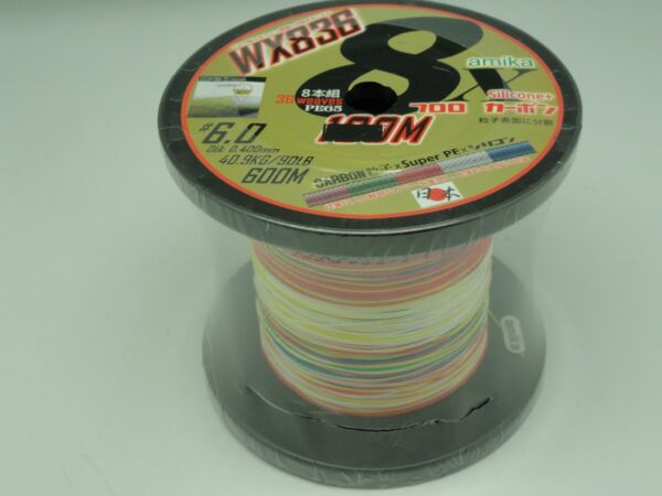 Amika WX836 Super Spectra Nano coated PE line 6 90lb 600m 660yds Made in Holland