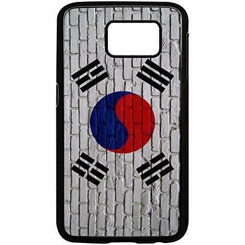 Samsung Galaxy Case with Flag of South Korea (Korean) Options