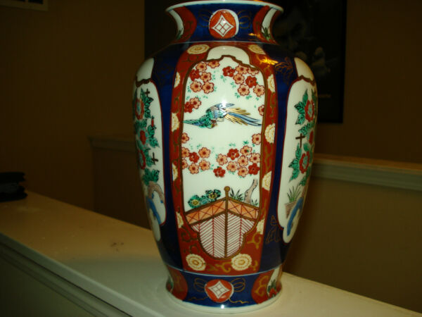 Vintage Authentic Large Gold Imari Japanese 12 Vase. Hand Painted Porcelain.