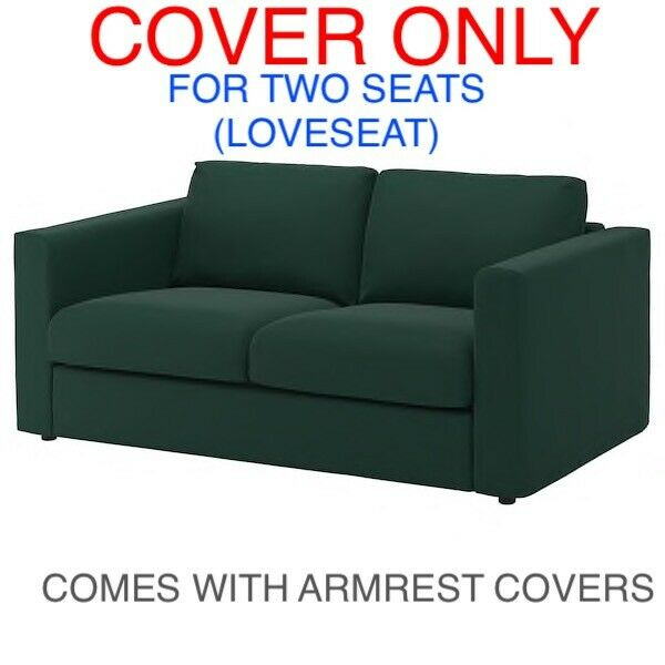 Ikea VIMLE COVER SLIPCOVER FOR TWO SEATS LOVESEAT Gunnared dark green $89.83