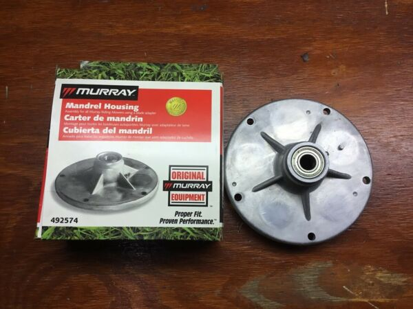 NEW OEM MURRAY 492574 SPINDLE BLADE ASSEMBLY- FREE SHIPPING