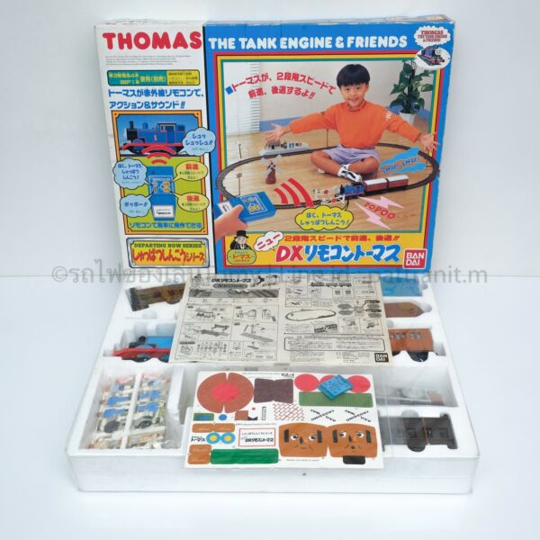 Thomas the Tank Engine Shuppatsu Shinkou Series Very Rare New Boxset Japan