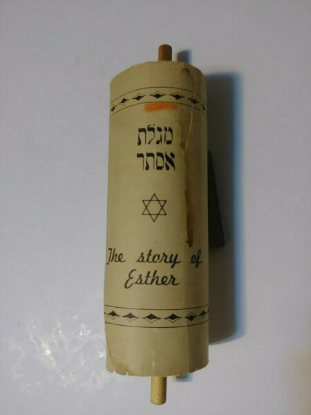 The Story Of Megillat Esther Vintage Paper Printed Scroll Collectible By KTAV