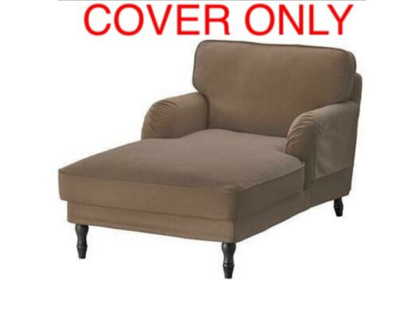 IKEA COVER SLIPCOVER for STOCKSUND Chaise Longue Ljungen Beige Stocksund NEW $45.78