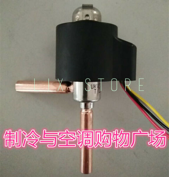 UKV 18D213 for Gree expansion valve air conditioner heat pump water heater $82.00