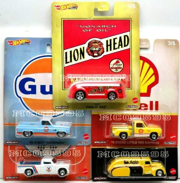 HOT WHEELS 2020 POP CULTURE DASH FUEL SET OF 5 CAR DODGE CHEVY IN STOCK $26.99