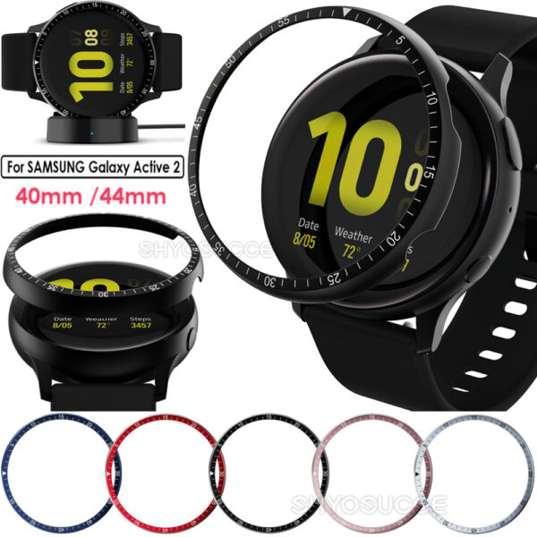 For Samsung Galaxy Watch Active 2 40mm 44mm Bezel Styling Ring Metal Cover Case