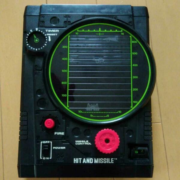 Tommy Red Missile HIT AND MISSILE Missile Fighting Game Partially Works $79.98