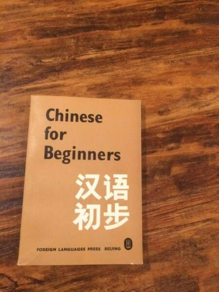 Chinese For Beginners Foreign Language Press Beijing Rare Vintage Trade PB $9.90