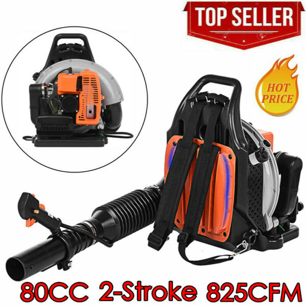 80CC 2 Stroke 850CFM Commercial Backpack Leaf Blower Gas Powered Blower 2.1KW