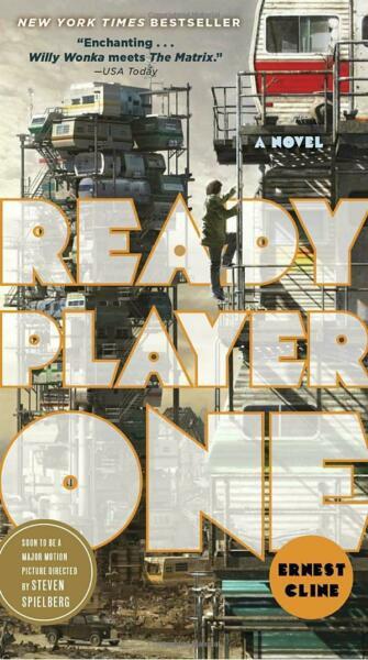 Ready Player One: A Novel Mass Market Paperback (Broadway Books) 2017 - NEW