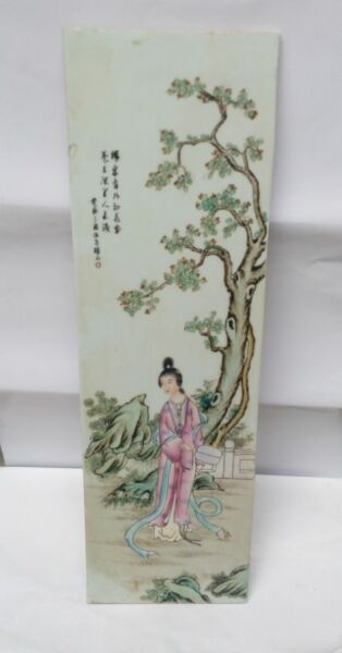 A Rare and Chinese QIng Period Famille Rose Porcelain Plaque Artist Signed.