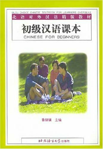 Chinese for Beginners Textbook $7.95