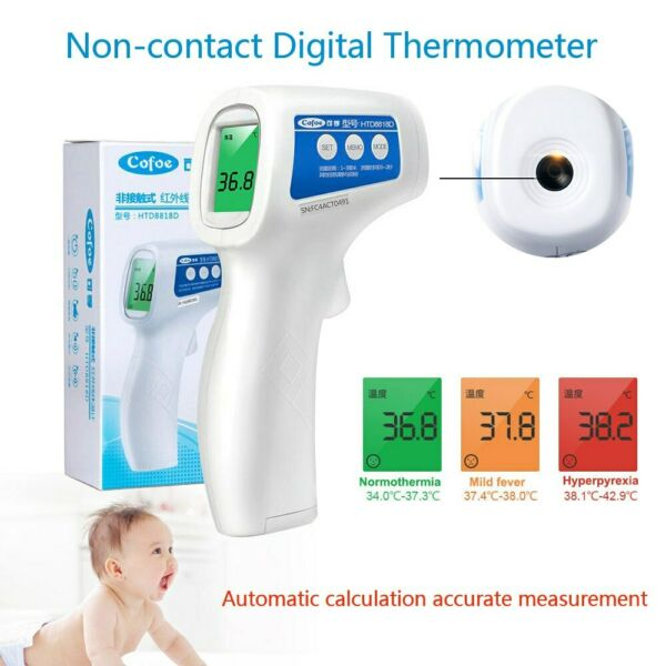 10000 pcs Forehead Non Contact Thermometer Infrared Body Temperature SALE