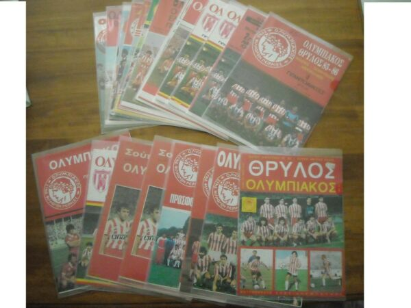 OLYMPIAKOS PIRAEUS ULTRA RARE ALL COMPLETED POSTER FROM 1979 & SPECIAL SOUVENIR