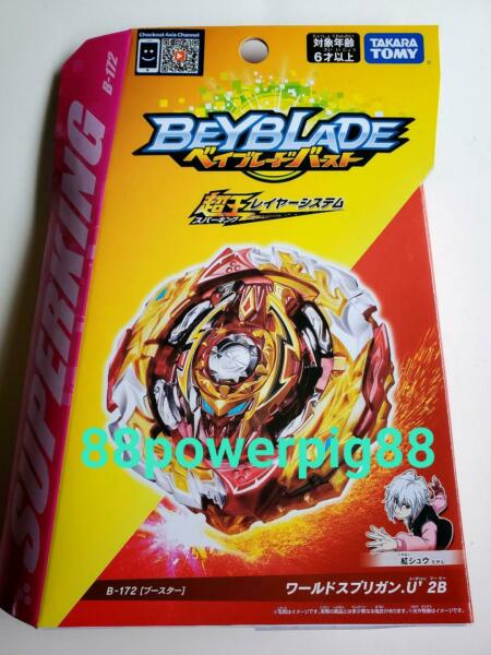 Takara Tomy Beyblade Burst Superking B 172 Booster World Spriggan.U#x27;2B US Seller