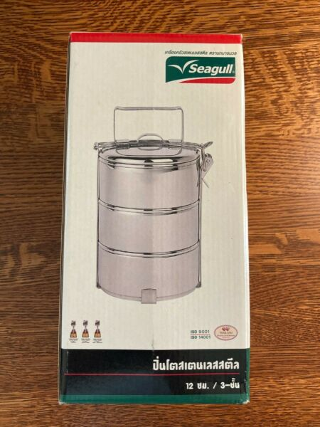 Seagull Food Carrier 3 Tier Stainless Steel $35.00