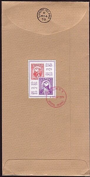 GB LUNDY 1979 10p 50th Anniv on cover to Oxford...........................32400