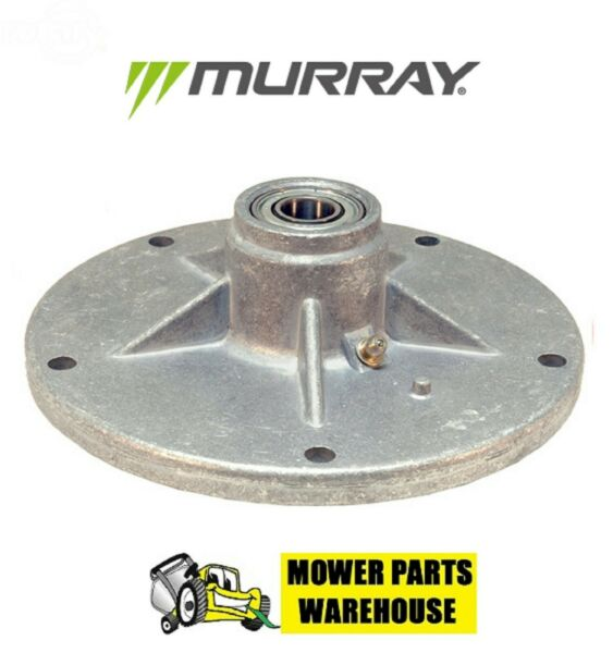 NEW REP MURRAY SPINDLE BLADE ASSEMBLY 92574 492574 690488 82-243 704229 285-332