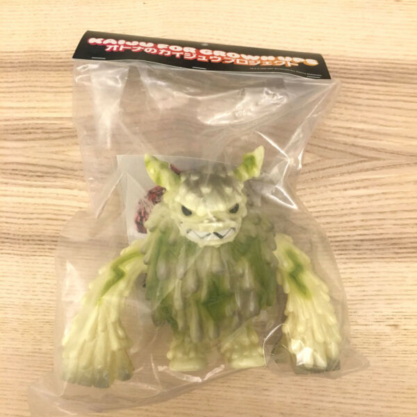 KFGU Kaiju For Grown Ups Magman GID by Touma Vinyl Toy Figure Ed 100