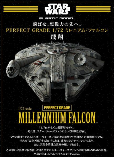 Bandai 216384 172 Scale Star Wars Millennium Falcon Perfect Grade Kit New!