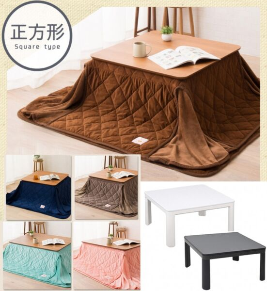 Reversible Kotatsu Table Heater amp; Space Saving Futon Cover amp; Mat 3 Set 75x75cm