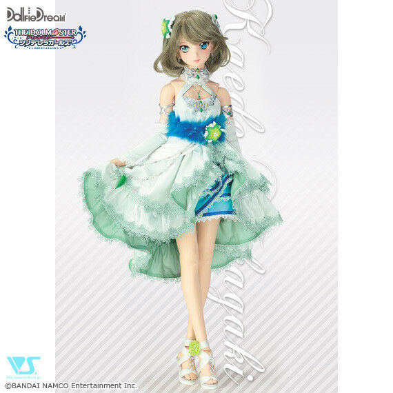 2018 VOLKS DD Dollfie Dream Kaede Takagaki Limited Rare New