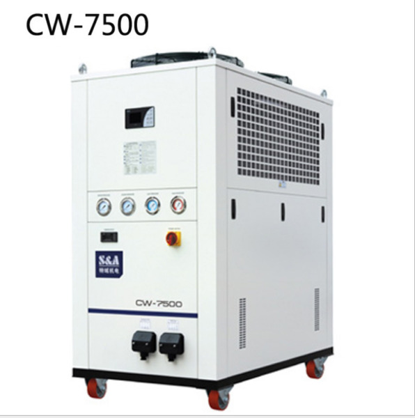 Industrial Water Chiller for CNC Laser Engraver Engraving Machines CW-7500