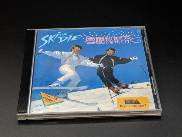 Ski or Die Electronic Arts Soft World Floppy Disc PC IBM XTAT JAPAN LN COND! $59.99