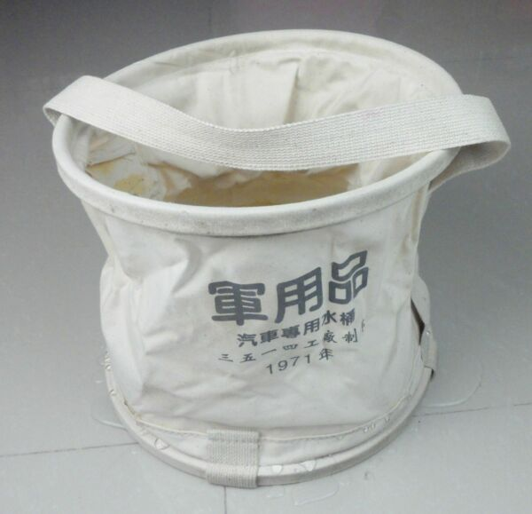 CHINESE ARMY PORTABLE CANVAS WATER BUCKET PAIL BAG OUTDOOR COLLECTIBLES